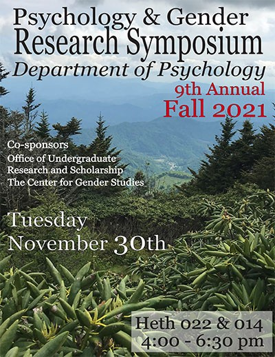 symposium-flyer-fall-2016b