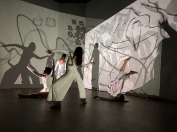Dancers perform in art installation at the International Symposium of Electronic Arts