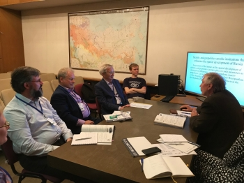 Professor Ioffe (second from left) presented at the International Geographic Union Thematic conference.